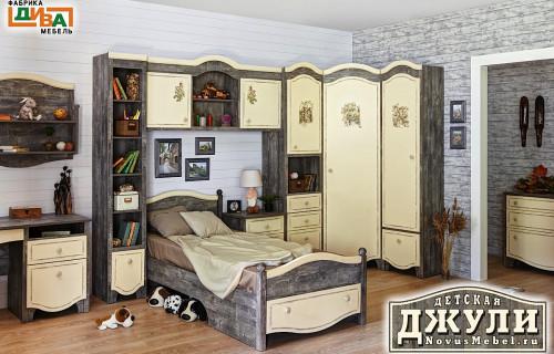 мебель Джули - фабрика Дива
