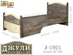 Кровать со сп. местом 90*190 с ящиком, без матраса - J-1901