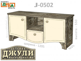 Тумба под ТВ с ящиком и 2-мя дверками - J-0502
