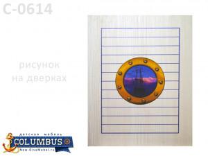Полка горизонтальная с 2-мя дверками - С-0614