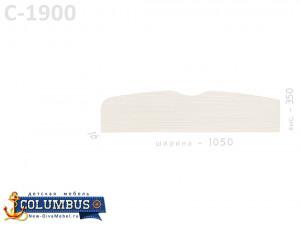 Ограждение безопасности - С-1900, для кровати