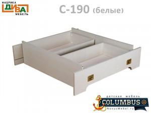 Комплект ящиков - С-190 Белые, (2 шт.) для кровати