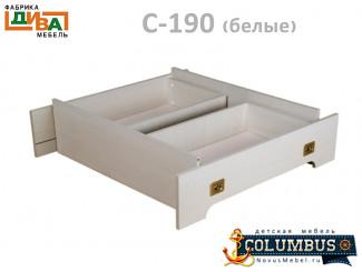 Комплект ящиков - С-190.2 (2 шт.) для кровати