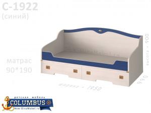 Кровать-тахта С-1922