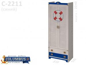 Шкаф 2-х дверный со штангой - С-2211