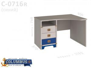 Угловой письменный стол ПРАВЫЙ- С-0716 R