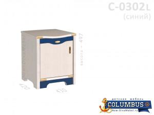 Тумбочка прикроватная ЛЕВАЯ - С-0302 L