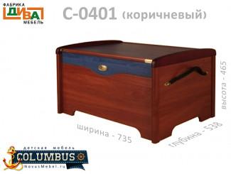 Рундук (сундук) - С-0401.3