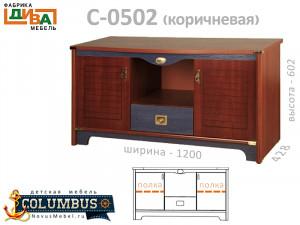Тумба под ТВ - С-0502.3