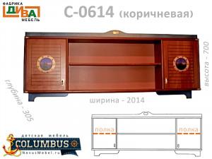 Полка горизонтальная с 2-мя дверками - С-0614.3