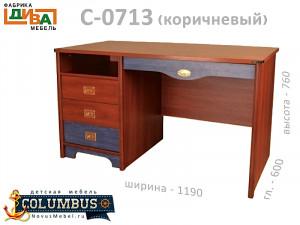 Письменный стол с тумбой СЛЕВА С-0713.3