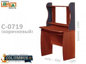Прямой письменный стол с надстройкой - С-0719.3