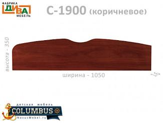 Ограждение безопасности - С-1900.3, для кровати