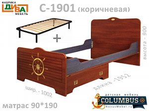 Кровать с ортопедическим осн. с доп. ящ. - С-1901-Orto-190.3