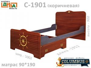 Кровать без ортопедического осн. с доп. ящ. - С-1901-190.3