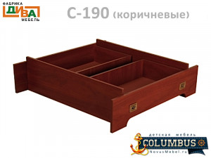 Комплект ящиков - С-190.3 (2 шт.) для кровати