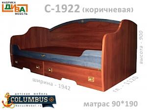 Кровать-тахта С-1922.3