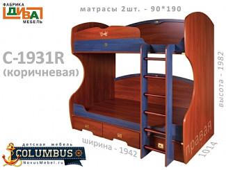 Двухъярусная кровать ПРАВАЯ - С-1931.3 R