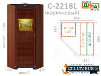 Угловой шкаф ЛЕВЫЙ - С-2218.3 L