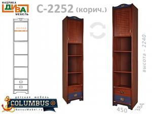 Шкаф-пенал -1 дверь, 2 ящика, 2 полки - С-2252.3