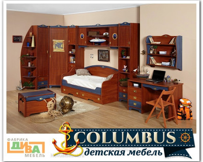 детская Колумбус - Дива-Мебель
