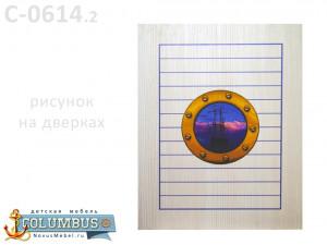 Полка горизонтальная с 2-мя дверками - С-0614.2