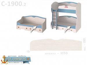 Ограждение безопасности - С-1900.2, для кровати