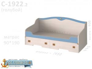 Кровать-тахта С-1922.2