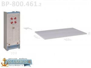 Шкаф 2-х дверный со штангой - С-2211.2