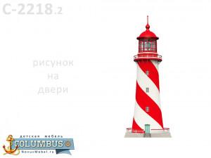 Угловой шкаф ЛЕВЫЙ - С-2218.2 L