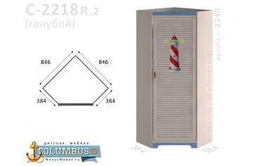 Угловой шкаф ПРАВЫЙ- С-2218.2 LR
