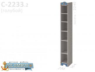 Стеллаж узкий - С-2233.2