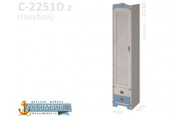 Шкаф однодверный - С-2251.2 D