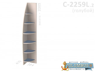 Стеллаж угловой ЛЕВЫЙ - С-2259.2 L
