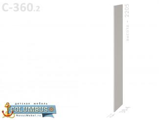 Стенка опорная, для полки горизонтальной- С-360.2