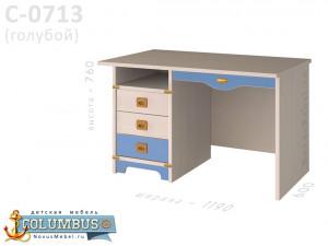 Письменный стол с тумбой СЛЕВА С-0713.2 L