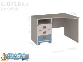 Угловой письменный стол ПРАВЫЙ- С-0716.2 R