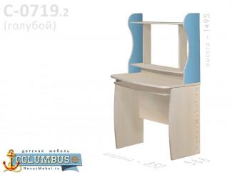 Прямой письменный стол с надстройкой - С-0719.2