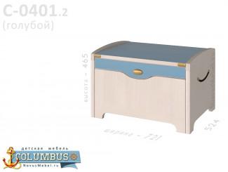 Рундук (сундук) - С-0401.2