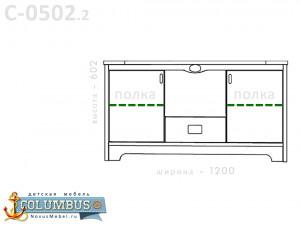 Тумба под ТВ - С-0502.2