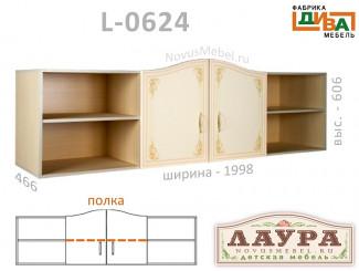 Полка-антресоль с 2-мя дверками - L-0624