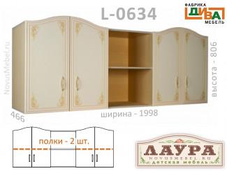 Полка-антресоль с 4-мя дверками - L-0634