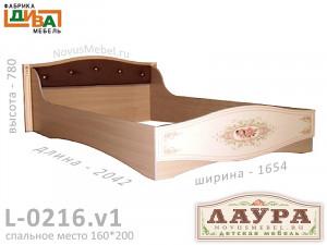 Кровать - сп. м. 160*200, без ортопедического осн. - L0216.v1
