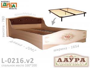 Кровать - сп. м. 160*200, с ортопедическим осн. - L-0216.v2
