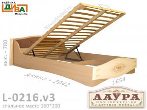 Кровать - сп. м. 160*200, с подъемным мех. и с ящ. - L-0216.v4