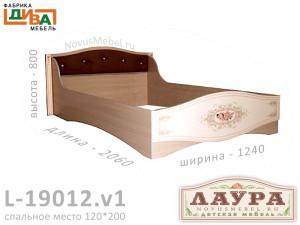 Кровать - сп. м. 120*200, без ортопедического осн. - L-19012.v1