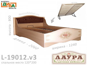 Кровать - сп. м. 120*200, с подъемным мех. - L-19012.v3
