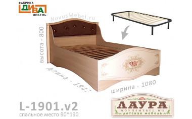 Кровать - сп. м. 90*190, с ортопедическим осн. - L-1901.v2