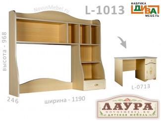 Надстройка L-1013 для письменного стола - L-0713