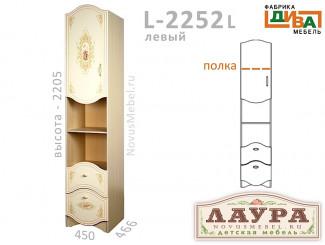 1-дверный шкаф-пенал - L-2252L левый